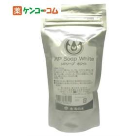 生活の木 MPソープホワイト ( 100g )/ 生活の木