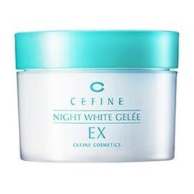 セフィーヌ CEFINE ナイトホワイトジュレ EX 80g 化粧品 コスメ