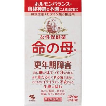 命の母A 420錠 第2類医薬品