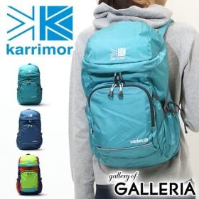 karrimor カリマー cadet リュックサック 20L KAR0014