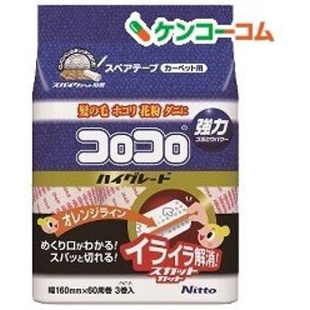 コロコロ スペアテープハイグレードSC S ( 3巻 )/ コロコロ