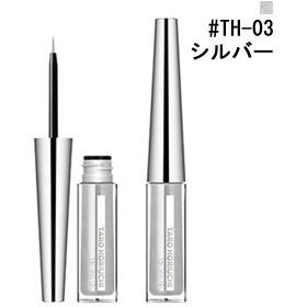RMK (ルミコ) RMK インジーニアス リクイドアイライナー EX #TH-03 シルバー 2ml 化粧品 コスメ
