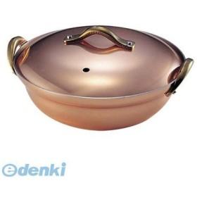 [5358400] 銅 卓上鍋 1人用 S−5002 14 4518160001530