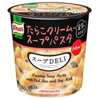 味の素/クノールスープDELIたらこクリームスープパスタ(豆乳仕立て)
