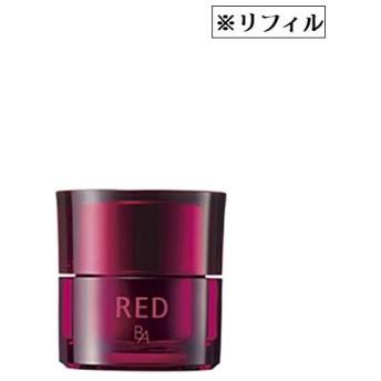 ポーラ POLA Red B.A マルチコンセントレート リフィル 50g RED BA 国内正規品