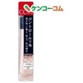 資生堂 インテグレート グレイシィ コントロールベース ピンク ( 25g )/ インテグレート グレイシィ