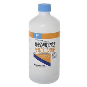 【第3類医薬品】 ザルコニン液P 500ml