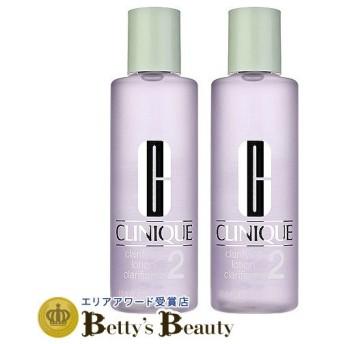 クリニーク クラリファイングローション2 お得な2個セット 400mlx2 (化粧水) CLINIQUE