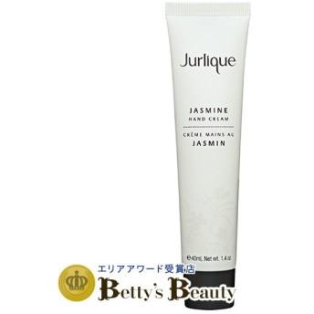 ジュリーク ハンドクリーム ジャスミン 40ml(新パッケージ) (ハンドクリーム) Jurlique