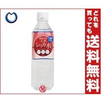 【送料無料】霧島湧水 天然シリカ水 555mlペットボトル×24本入