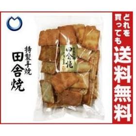 【送料無料】辻茂製菓 特製手焼 田舎焼 220g×6袋入