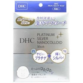 DHC プラチナ シルバー ナノ コロイド マスク (SS) (シートマスク) 5枚入