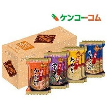 アマノフーズ みそ汁里自慢セット 4 ( 1セット )/ アマノフーズ