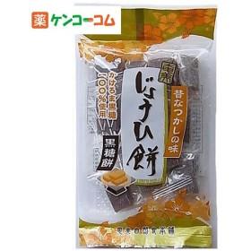 奄美 じょうひ餅 ( 200g )/ 奄美自然食本舗