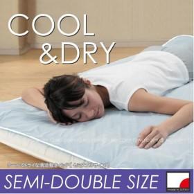 クールでドライな清涼敷きパッド /セミダブル