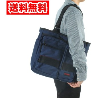 BRIEFING ブリーフィング BS TOTE TALL BRF300219