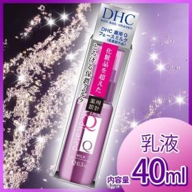 DHC 薬用Qフェースミルク SS 40ML(D)