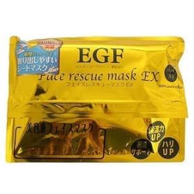 カタセ 「KAT」EGF フェイスレスキューマスク EX 40枚入り EGFフェイスレキューマスクEX(40