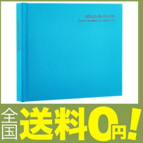ナカバヤシ ファイル ブック式フリーアルバム ドゥファビネ ミニ ブルー アH-MB-91-B