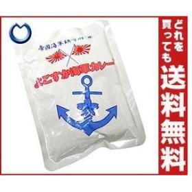 送料無料 調味商事 よこすか海軍カレー ネイビーブルー(業務用) 180g×5袋入
