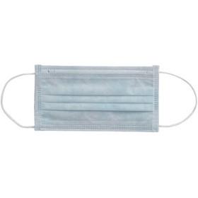川西 メディカルマスク3PLY ブルー 50枚入り (1箱) 品番:7030BL