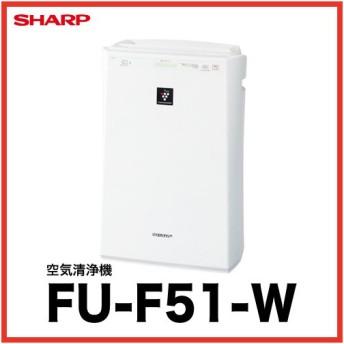 SHARP 空気清浄機 [FU-F51W] 14畳用 薄型 スタンダードタイプ
