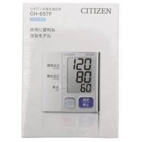 シチズン(CITIZEN) 手首式血圧計 CH-657F (Men's、Lady's、Jr)
