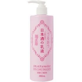 【ポイント最大25倍】菊正宗 日本酒の乳液 380ml