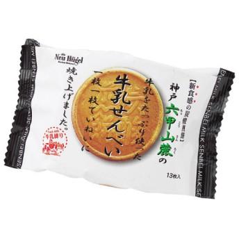 岡友恵堂 牛乳せんべい 1袋(100円税抜)