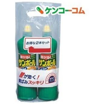 サンポール トイレ洗剤 尿石除去 500ml×2本パック 塩酸9.5% ( 500mL2本入 )/ サンポール