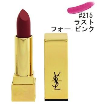 イヴサンローラン YVES SAINT LAURENT ルージュ ピュールクチュール マット #215 ラスト フォー ピンク 3.8g 化粧品 コスメ