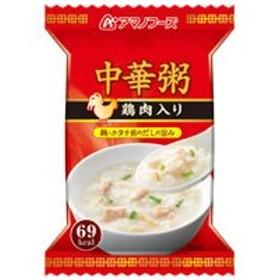 アマノフーズ/中華粥 鶏肉入り