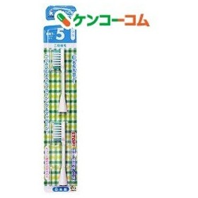 ハピカ ミニマム 電動付ハブラシ ハピカ 替ブラシ 2段植毛 ふつう CRT-5T ( 2本入 )/ ハピカ