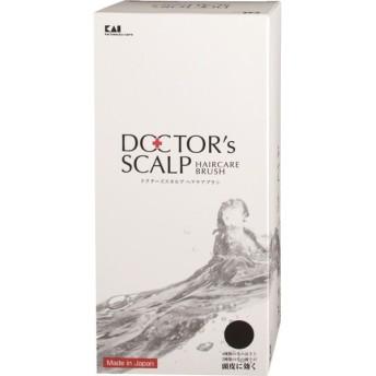 貝印ドクタースカルプヘアケアブラシ(黒) KQ1601