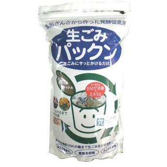 肥料 堆肥 生ごみ 生ごみ処理 生ごみパックン 1kg