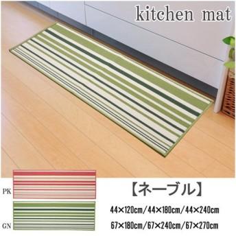 イケヒコ・コーポレーション キッチンマット 洗える 『ネーブル』/2038719 グリーン/約44×120cm