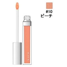 RMK (ルミコ) RMK リップジェリーグロス #10 ピーチ 5.5g 化粧品 コスメ LIP JELLY GLOSS 10