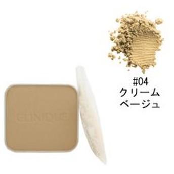 クリニーク CLINIQUE パーフェクトリー リアル ラディアント スキン コンパクト メークアップ 26 #04 クリーム ベージュ (レフィル) 10g 化粧品 コスメ