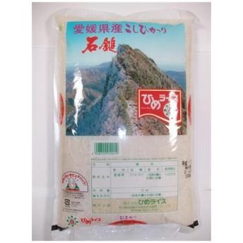 米 ひめライス 石鎚(愛媛県産コシヒカリ)5kg |4908729010019|
