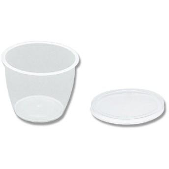 プリンカップ F1030 (蓋付) 48個