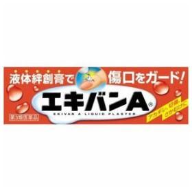 エキバンA 10g 第3類医薬品