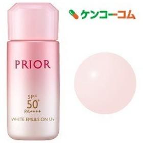 資生堂 プリオール おしろい美白乳液 ( 35mL )/ プリオール