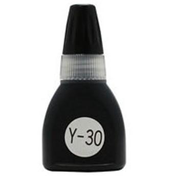 シヤチハタ/補充インキ 20ml 染料系(Y-30) 黒/XR-2N