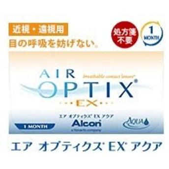 日本アルコン(チバビジョン) エアオプティクスEX アクア DIA:13.8,BC:8.40,PW:0.25 @送料無料 遠近両用