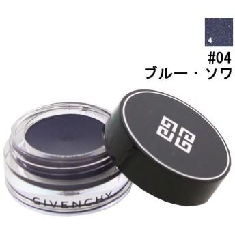 ジバンシイ GIVENCHY オンブル・クチュール #04 ブルー・ソワ 4g 化粧品 コスメ