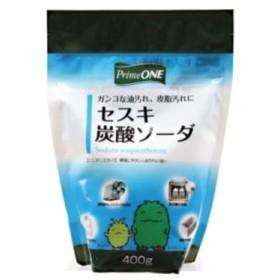 Prime ONE セスキ炭酸ソーダ 400g まとめ買い(×3)|4528931001775(tc)