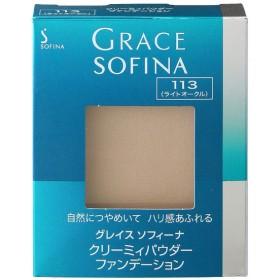 「花王ソフィーナ」 グレイスソフィーナ クリーミィパウダーファンデーション (113 ライトオークル) 「化粧品」
