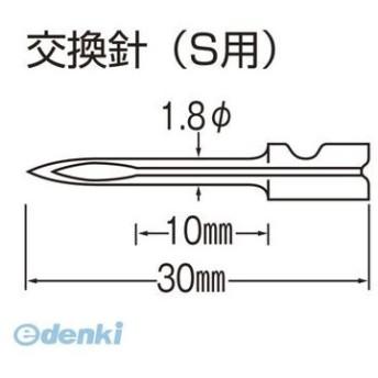 トスカバノック バノック N-1 バノック交換針 繊維用【3本】 N1