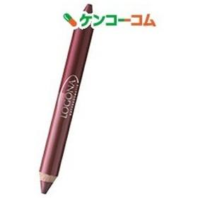 ロゴナ リップスティック・ウッド デュオ 03 ベリー ( 1本入 )/ ロゴナ(LOGONA)