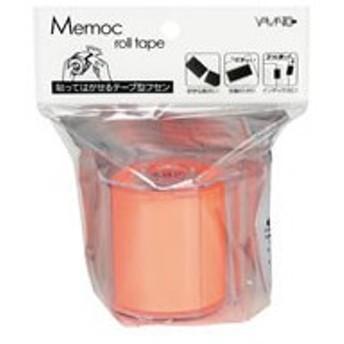 ヤマト/メモックロールテープ 蛍光50mm幅 カッター付 オレンジ/RK-50CH-OR